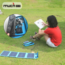 Portable high quality solar power wireless panel cell phone usb mobile phone charge charger