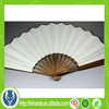Custom graceful Chinese paper fan,folding paper fan