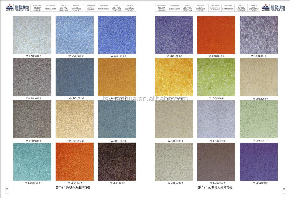 cheap linoleum flooring rolls --pvc vinyl flooring - buy plastic