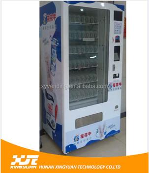 Tea Coffee Vending Machine Price And