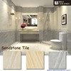 High Quality sandstone ceramic tiles for indoor and outdoor floor tiles 600x600mm EBK6002