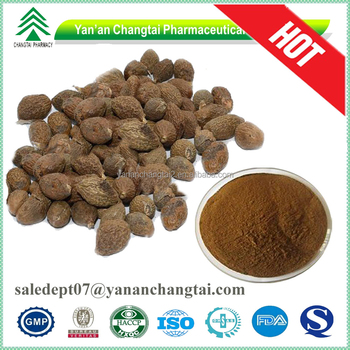 GMP Certificate best price high quality Boat-fruited Sterculia Seed Extract