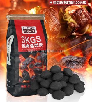 China 5kg 10kg 20kg Barbecue Charcoal Bags 3kg Kraft Paper Ng Bag Pp Woven Laminated
