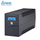 OEM & ODM Manufacturer 12V Mini UPS / Home Inverter UPS