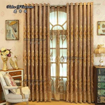 Latest Curtain Fashion Designs With Chenille Living Room