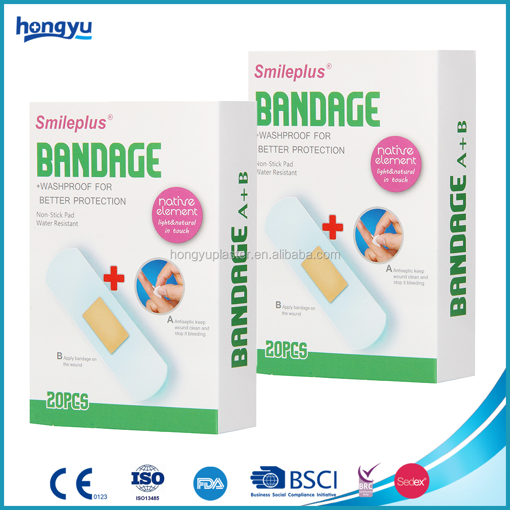 China Supplier free samples Hongyu HY8810AB transparent PU waterproof plasters with alcohol prep pad