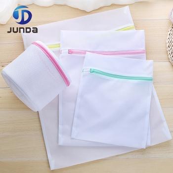 Commercial Zipper Mesh Laundry Wash Bags Lock For Socks