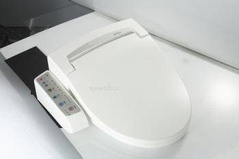 Spa Toilet Seat : Dobidosauto electronic toilet seat electronic spa bidet warm