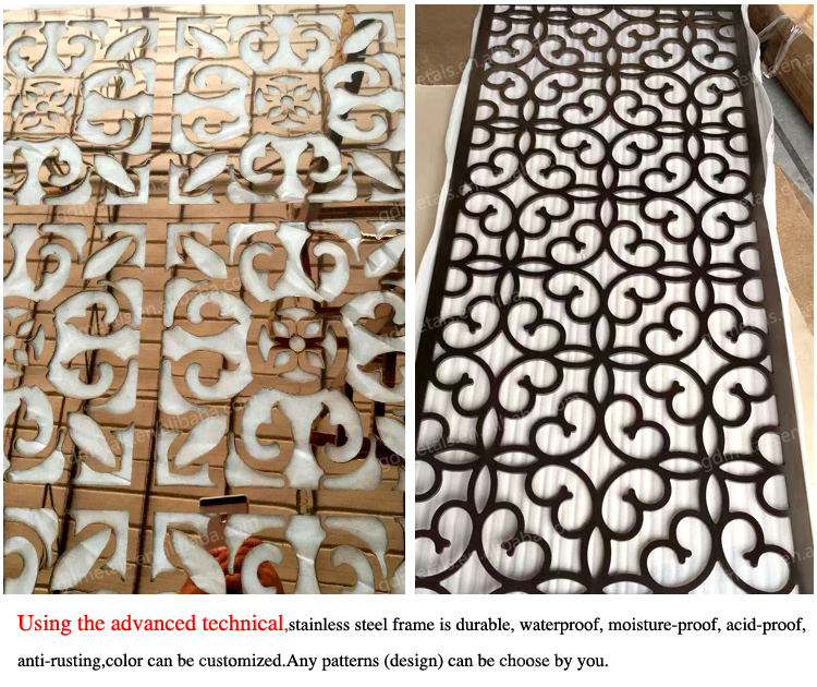 Custom pattern laser cutting stainless steel room decorative partitions.