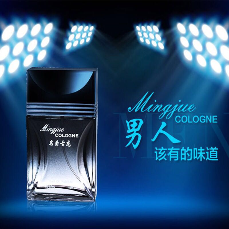 Charming Bulk Private Label Original cologne Perfume for men with cheap price whoesale