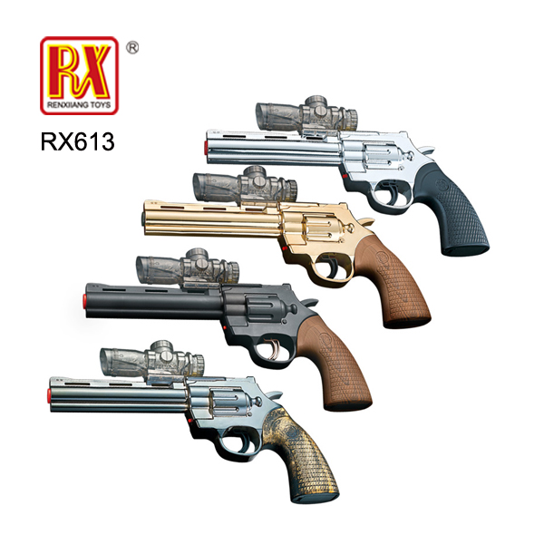 RX water bullet toy <strong>gun</strong> model