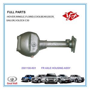 2301100-K01 for Great Wall Hover front axle housing