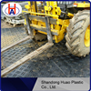 Huao save planting cost polypropylene hdpe ground protection mat/plastic constrction road mat from China manufacturer