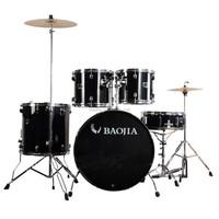 5pcs Thunder Series High Grade Jazz Percussion Drum Set musical instrument