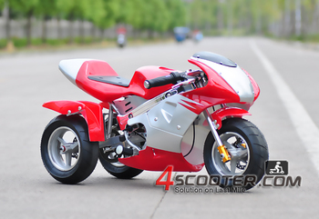 X7 X18 Super Pocket Bike For Sale - Buy Pocket Bike,X7 Pocket Bike,X18  Super Pocket Bike For Sale Product on Alibaba com