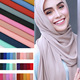 Hot Sale 78 Colors Islam Malaysia Hijab Muslim Georgette Bubble Chiffon Scarf Plain Solid Color Wrap Shawl