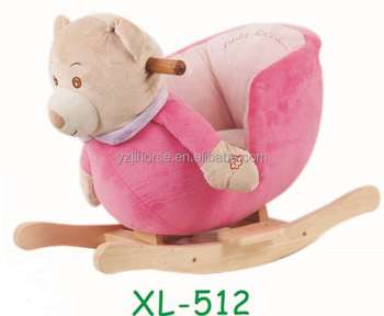 Pinky Teddy Bear Chair Kids Riding On Toys XL 512