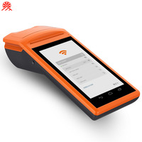 Sunmi V1Spos cash register with pos software Payment Options Smart POS terminal device machine with full strong screen
