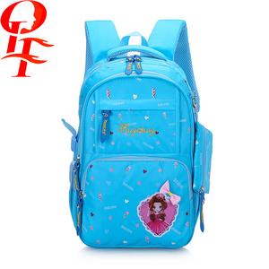Waterproof School Bag Rain Cover, Waterproof