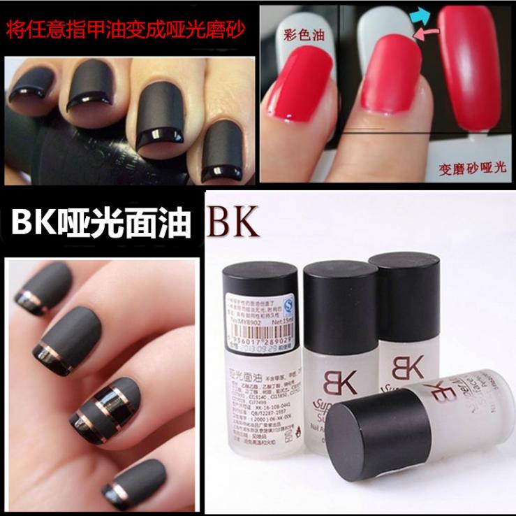 Newest Cheap Bk Matte Nail Polish Brands Buy Matte Nail Polish Bk Nail Polish Product On Alibaba Com