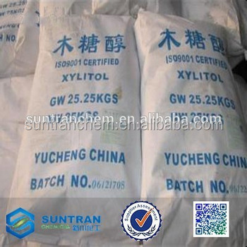 Organic Xylitol Bulk Price,High Purity Xylitol