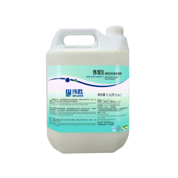 Liquid blood Stain remover for laundry textile
