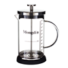 Heat Resistant Borosilicate Glass Stainless Steel French Press Coffee Maker