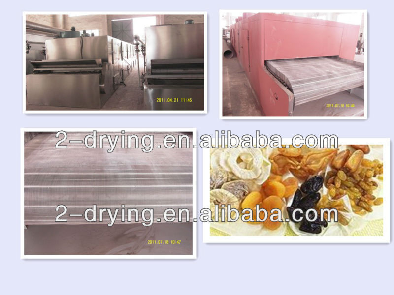 agricultural product dryer