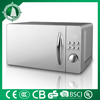 0.6/0.9/1.1/1.2/2.2 cu.ft commercial copper microwave oven