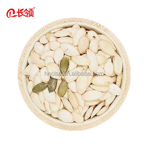 china export high quality 1 ton big size Roasted pumpkin seeds price for sale