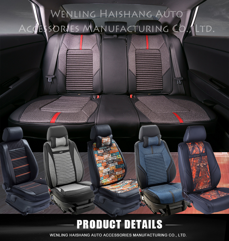 Factory supply colorful personalized full set car mats