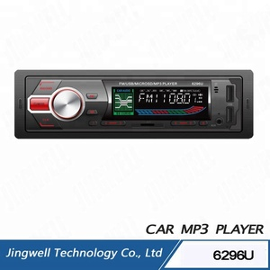 new design car mp3 with wma id3 2 usb and 7388 ic