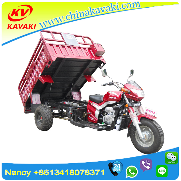 Three wheel motorcycle tricycle 250cc 3 wheel atv with cheap price