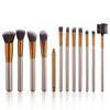 Value Makers 12pcs cosmetics tool private label toq quality makeup brushes