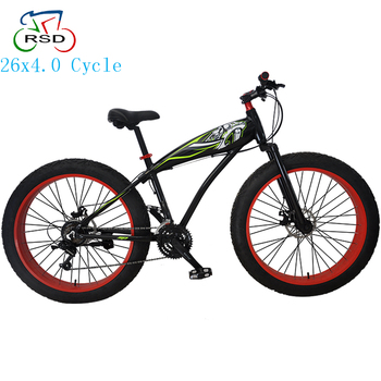 Colour Build Fat Bike For 26 Inch Cheap Bike Fat Wheels