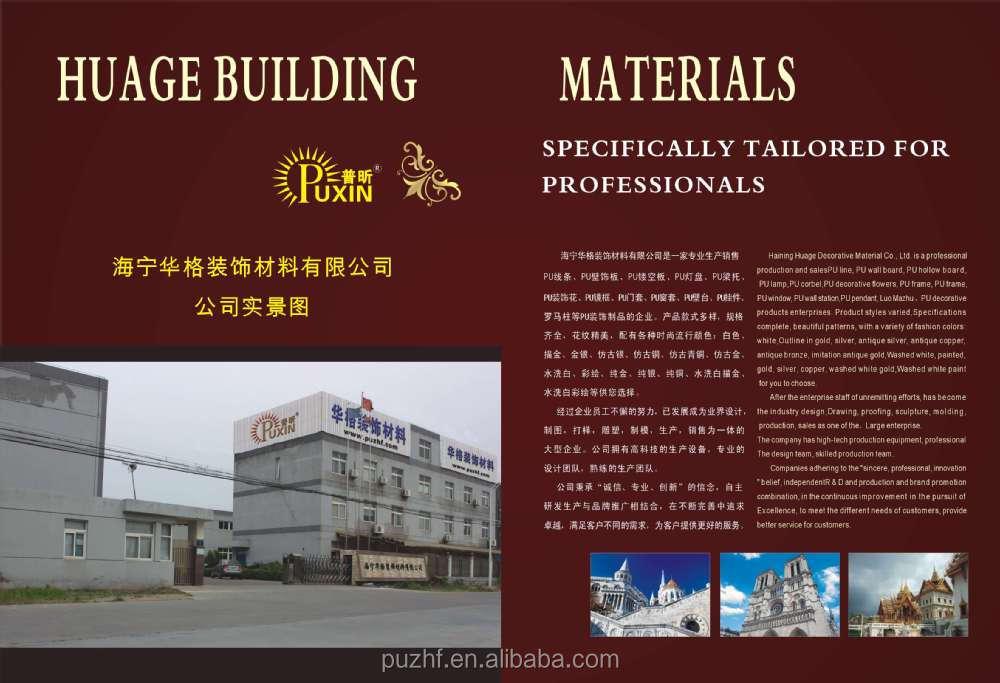 Hg7031 High Density Gypsum Common -use Type Pu (polyurethane) Foam Carved  Crown/cornice Moulding For Interior Decoration - Buy Polyurethane  Cornice,Pu