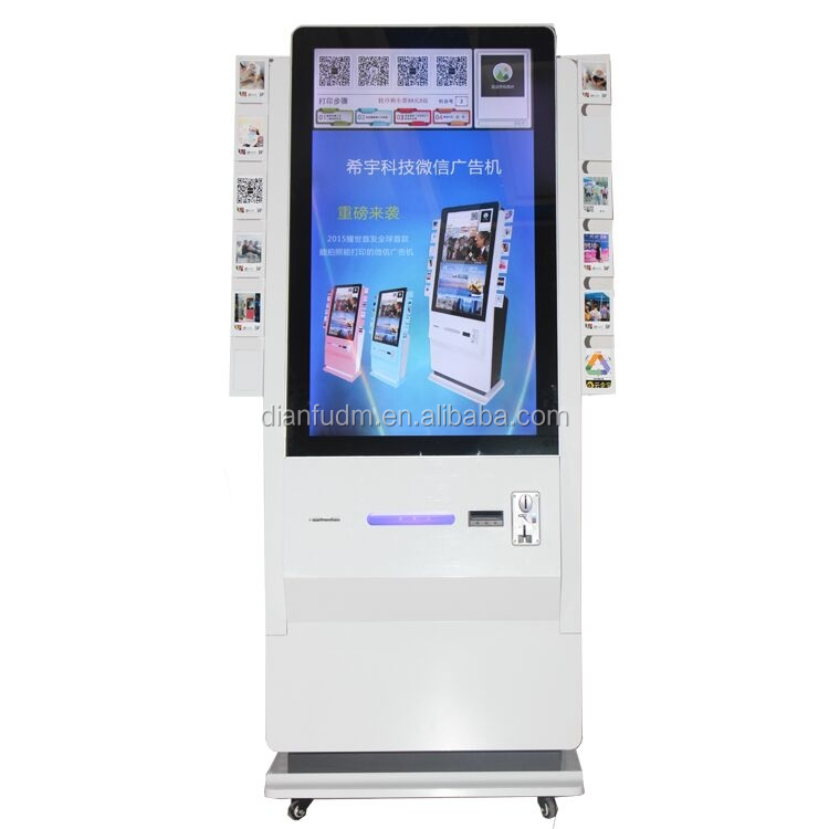 touch screen kiosk/ shopping mall advertisment
