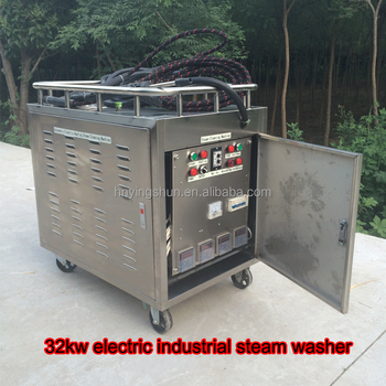 35 bar /507 psi electric heavy duty industrial steam cleaner, steam car washer