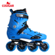 High quality PP hard shell boot high rebound pu wheel slalom inline skate shoes