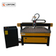 Advertising cnc router milling drilling machine 1212 1218 1224 cnc router stone wood rotary engraving machine