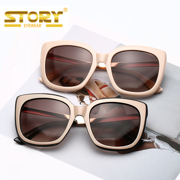 99ad65a2105 MS39010 Fashion high quality sunglasses black leopard new style square  sunglasses for women