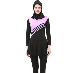 97097a2cd7 Modest Swimsuits Muslim Women