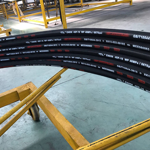 2017 new products Black Neoprene Blend Cover/hydraulic hose high pressure/excavator hydraulic hose