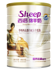 Sheep Milk Powder Formula for Pregnant Mother and Lactation