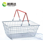 Shopping Basket Metal with Metal Hands wisda display