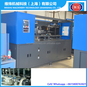 Four Cavity Fully Automatic Pet Blowing Machine for Making Plastic Bottle