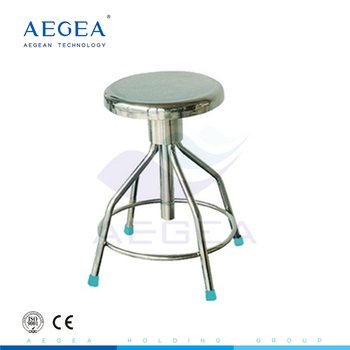 AG-NS006 hospital furniture stainless steel hospital nursing stool for doctor