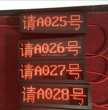 Best Price Aluminum Black LED Display/LED digital Number Display