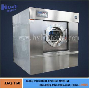 how big is a washing machine