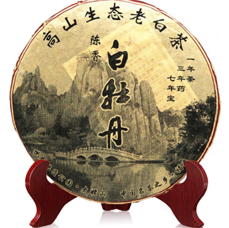 Chinese Fuding 5 years aged old Organic White Tea Cake brands 350g white tea Baimudan - 4uTea | 4uTea.com